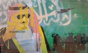 سلطان بن سلمان يوجه برفع لوحتين من تنفيذ ذوي الاحتياجات لمقام خادم الحرمين