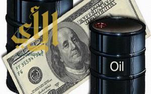النفط يرتفع إلى 44.13 دولار للبرميل