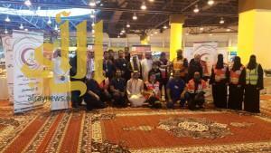 الهلال الأحمر السعودي بالمنطقة الشرقية يحتفل باليوم العالمي للتطوع 2015م
