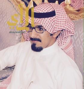 قصيدة للشاعر  محمد عبدالله الجربوعي
