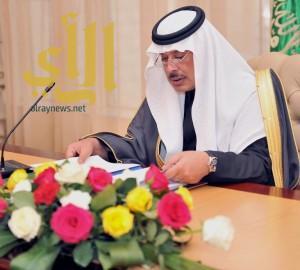 أمير الباحة يرأس الجلسة الختامية لمجلس المنطقة في دورته الخامسة والثمانون
