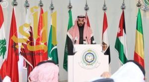 ولي ولي العهد: التحالف الإسلامي العسكري لمحاربة جميع التنظيمات الإرهابية