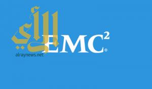 """""""إي إم سي"""" تحافظ على مركز الصدارة كأفضل مكان للعمل في السعودية"""
