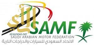 حلبة الريم الدولية تشهد انطلاق ثالث جولات مهرجان السباقات السعودية