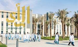 مجلة أميركية تفرد عدداً كاملاً لأبحاث جامعة الملك سعود