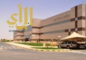 برنامج إحالتي يحول 7074مريضا بين مستشفيات نجران وخارجها