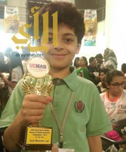 طالب سعودي يحصد المركز الثالث في مسابقة رياضيات دولية