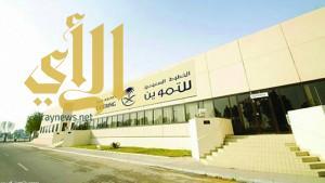 «العمل» تدعم توظيف السعوديات في قطاع التموين الجوي
