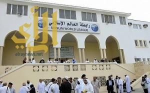 رابطة العالم الإسلامي تشيد بالتحالف الإسلامي العسكري