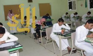 20 ألف طالب وطالبة يؤدون اختبارات الفصل الأول بمدارس الحد الجنوبي