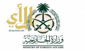 وزارة الخارجية : آراء خاشقجي وعبيد وعشقي لا تمثل وجهة نظر المملكة