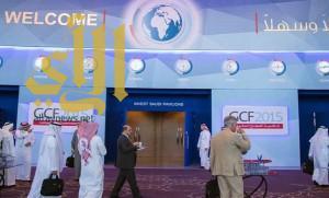هيئة الاستثمار : مشاركة دولية واسعة بمنتدى التنافسية المنعقد في الرياض