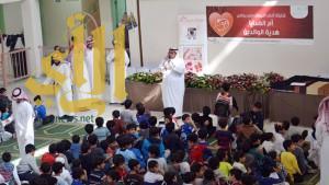 طلاب ابتدائية الإمام عاصم للتحفيظ يحتفلون بمهرجان الأم