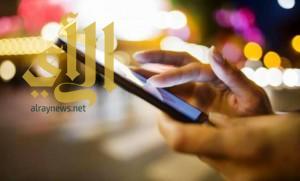 (اليونسيف) تحذر من تطبيقات هاتفية تنشر الإيدز بين المراهقين