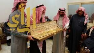 أسرة آل مشبب تحتفل بخريجها أبراهيم