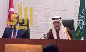 الجبير: السعودية وتركيا تتفقان على إنشاء مجلس تعاون استراتيجي