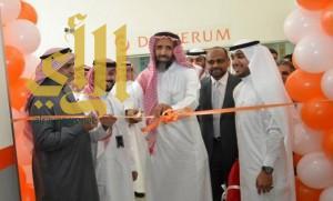 صحة المدينة تطلق التشغيل التجريبي لمركز ديافروم لمرضى الكلى
