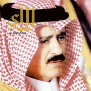 آل مجثل يشارك بمؤتمر الفكر العربي