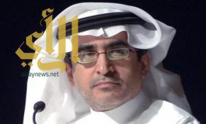 عزام الدخيل: أشكر سيدي خادم الحرمين على الثقة الكريمة بتعييني مستشاراً بالديوان الملكي