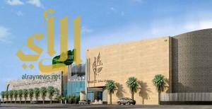 """""""غرفة مكة"""" تقيم مزاداً علنياً على 10 عقارات في عدة مواقع"""