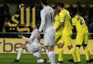 ريال مدريد فشل في الاستفادة من تعثر برشلونة وسقط أمام فياريال
