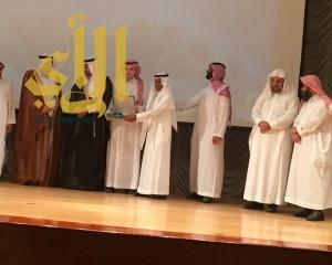 ابتدائية العليا تحقق جائزة التميز في الأسبوع التمهيدي