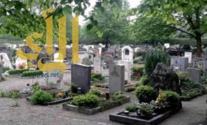 انترنت مجاني في مقابر موسكو !