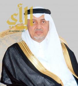 أمير منطقة مكة : الإرهاب منح أعداء الأمة أدوات كافية للنيل من الإسلام