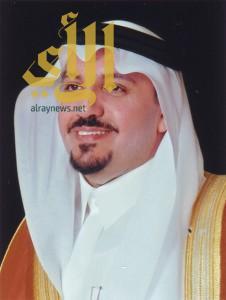 أمير القصيم :المملكة تمر بمرحلة حزم وعزم وجمع لكلمة المسلمين