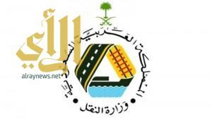 """""""النقل"""" ترصد (137) مخالفة في منطقة الرياض"""
