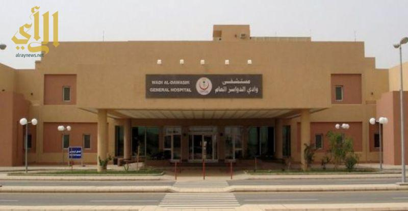 مستشفى 1