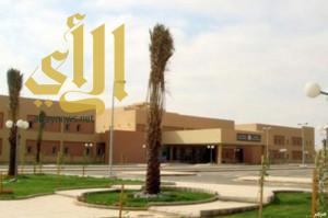 مواطنو وادي الدواسر يُطالبون بزيادة الكوادر الطبية والتمريضية بالمستشفى