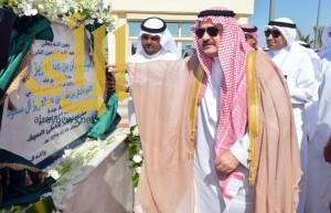 الأمير مشعل بن ماجد يفتتح شاطئ السيف