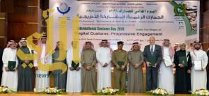 الجمارك السعودية تحتفي باليوم العالمي للجمارك