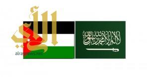 المملكة والأردن توقعان على محضر اجتماع لتبادل المحكومين