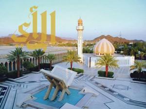 مجمع الملك فهد لطباعة المصحف يوزع أكثر من 288 مليون نسخة