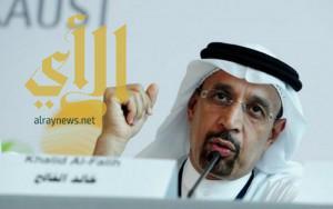الفالح: المملكة قادرة على تحمل أسعار النفط المنخفضة لوقت طويل