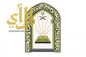 """أوقاف جدة تحدد """"106"""" مصليات وجوامع لإقامة صلاة الاستسقاء"""