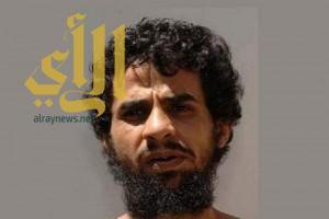 """الداخلية: استعادة المواطن محمد الشمراني من معتقل """"جوانتاناموا"""" ووصوله للمملكة"""