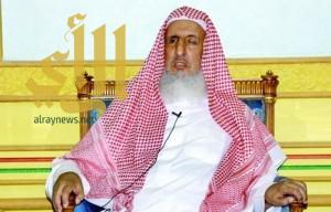 مفتي المملكة: ما حدث في مسجد الرضا بالأحساء مسلسل إجرامي يهدف لتفريق الأمة