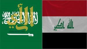 بعد 25 عاما .. السعودية تعيد افتتاح سفارتها في بغداد