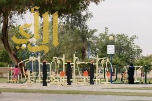 أمانة المنطقة الشرقية تطور منتزه الملك فهد بالدمام بخدمات حديثه