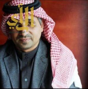 سعادة اليمن