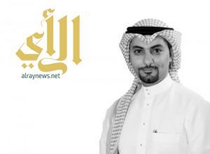 مشاريع إنشائية بقيمة 1.2 تريليون دولار أمريكي في المملكة العربية السعودية