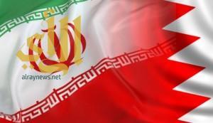 البحرين تعلن قطع العلاقات الدبلوماسية مع إيران