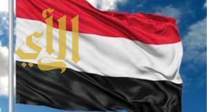 """الخارجية """"اليمنية"""" تنفي استهداف السفارة الإيرانية"""