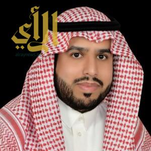الأسمري مديراً لإدارة عمادة خدمة المجتمع بجامعة شقراء