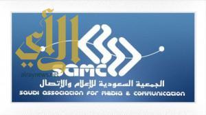 """الإعلان عن المنتدى السنوي السابع تحت عنوان """"الإعلام والاقتصاد"""""""
