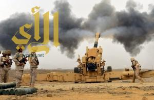 القوات السعودية تحبط محاولة تسلل 100 حوثي