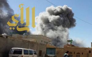 تدمير أكبر مركز للحوثيين في صعدة.. ومقتل 11 حاولوا التسلل